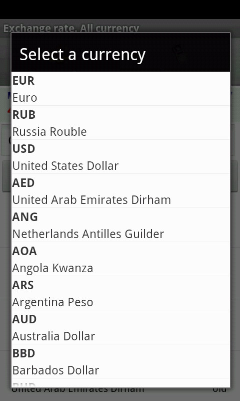 Exchange rate. All currency - screenshot