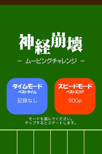 iOS Dev Center : App Storeから配布(Distribution)するまでのMEMO ...