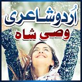 Urdu Shayari - Wasi Shah