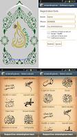 Screenshot of e Islam Explorer Lite: Quran