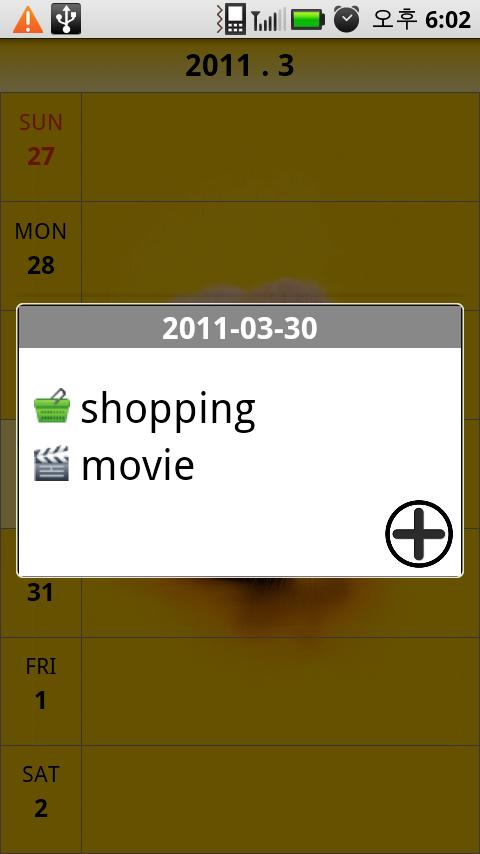 Z Calendar - screenshot