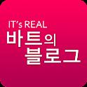 bart blog logo