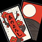 Dragon Card icon