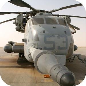 Free Air Force Slideshow Photo Icon