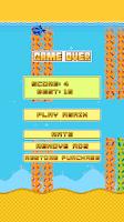Screenshot of Splashy Fish