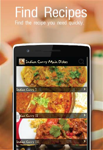 免費下載生活APP|印度食谱免费 app開箱文|APP開箱王