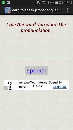 text to speech2