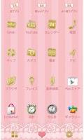 "Screenshot of LIZ LISA ""Sweet Ribbon""[+]HOME"