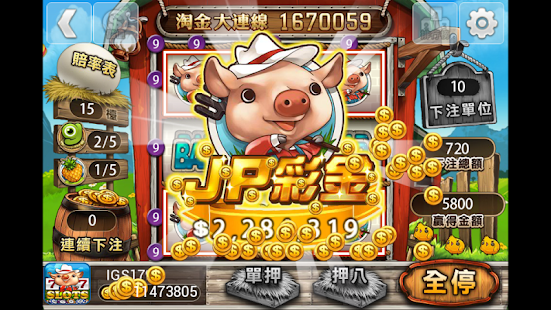淘金水果 gametower