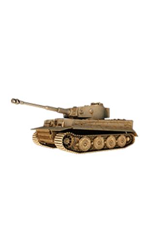 360° Tiger Tank Wallpaper