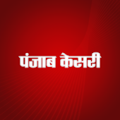 Hindi News By Punjab Kesari