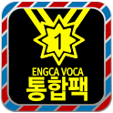 EngcaVoca Package icon