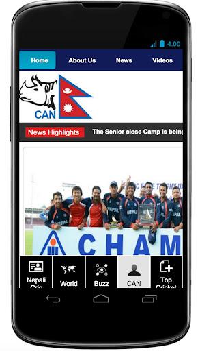 Nepali Cricket News