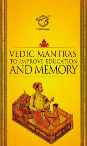 Mantras Education And Memory