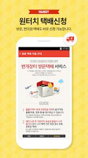 번개장터 - 1등 중고마켓 앱 - screenshot thumbnail