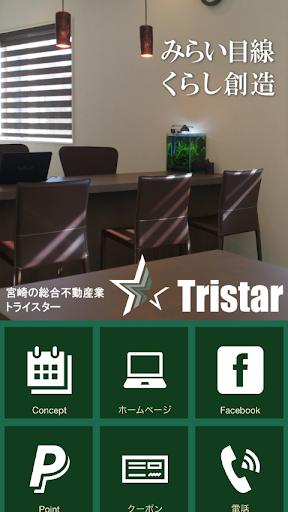 宮崎不動産アプリ Tristar トライスター