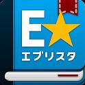 小説・コミック E★エブリスタ logo