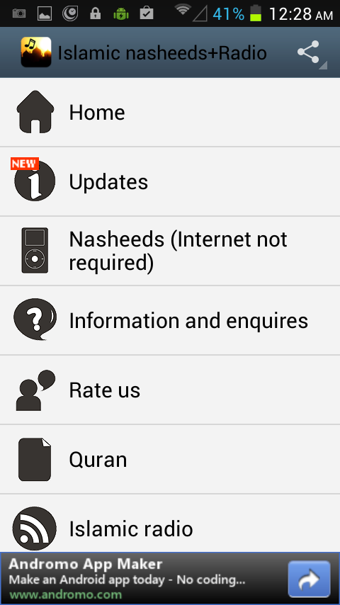 Islamic Nasheeds +Radio - screenshot