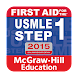 First Aid USMLE Step 1 2015 image