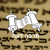 Know more - Books and Halachot