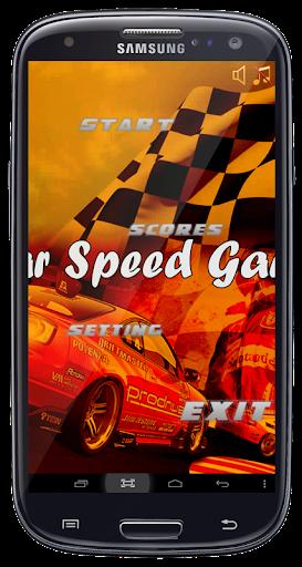 車のゲームレーシング - 無料