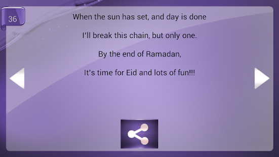 Eid Al Fitr 2013 - screenshot thumbnail