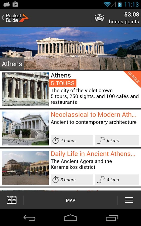Athens - screenshot