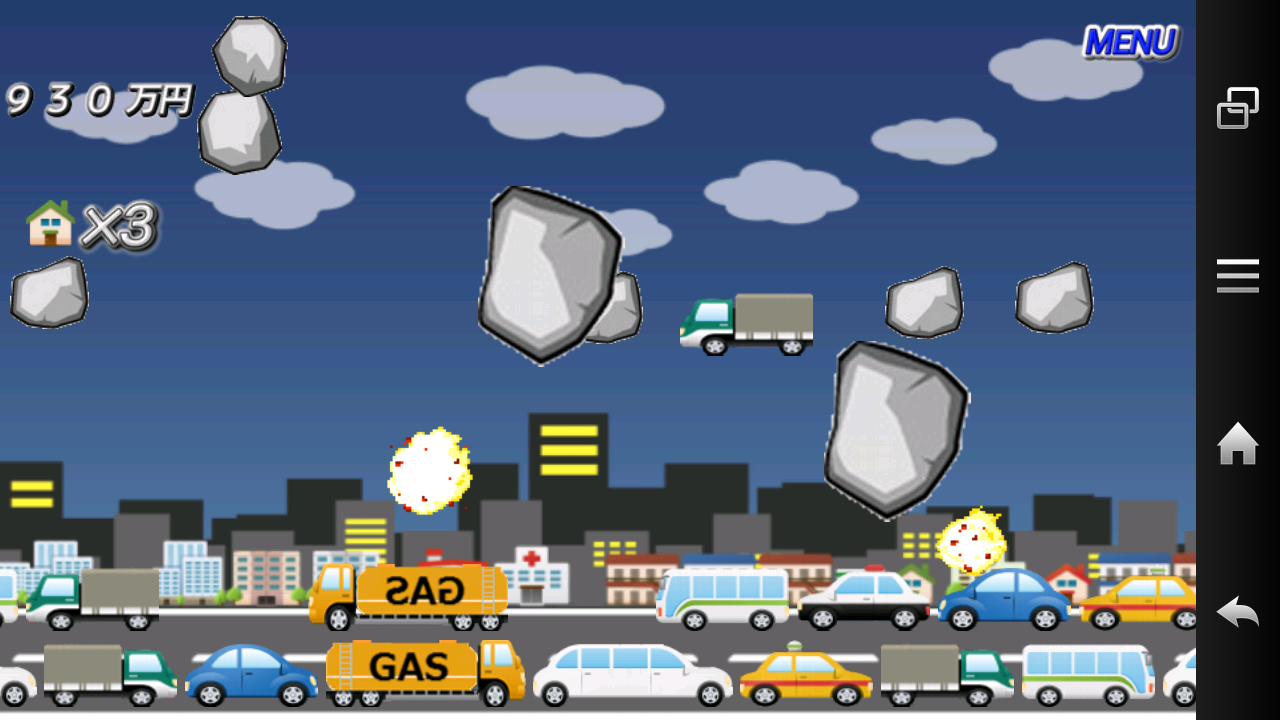 MeteoCrash - screenshot