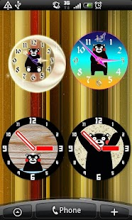 Analog clocks KUMAMON Free - screenshot thumbnail