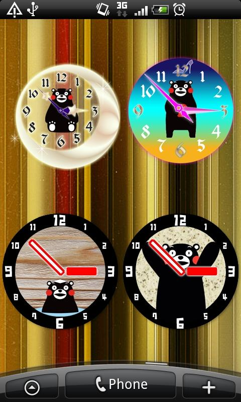 Analog clocks KUMAMON Free - screenshot