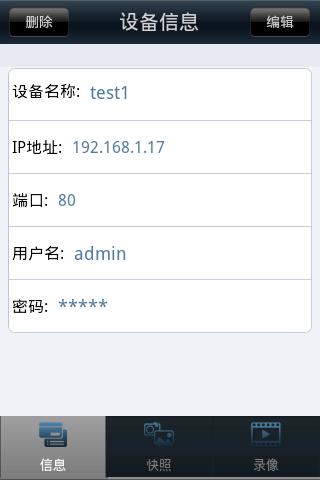 【免費商業App】ZKiVision-APP點子