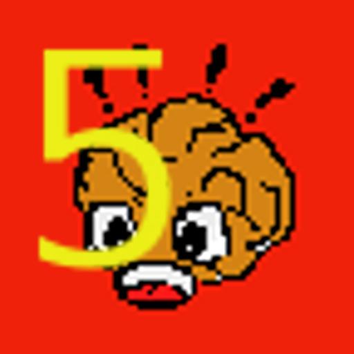 Braincheck5|Famous picture