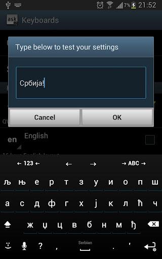 Serbian for AnySoftKeyboard