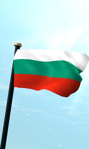 保加利亞旗3D動態桌布