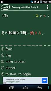 BLab 學習日語的話 玩教育App免費 玩APPs