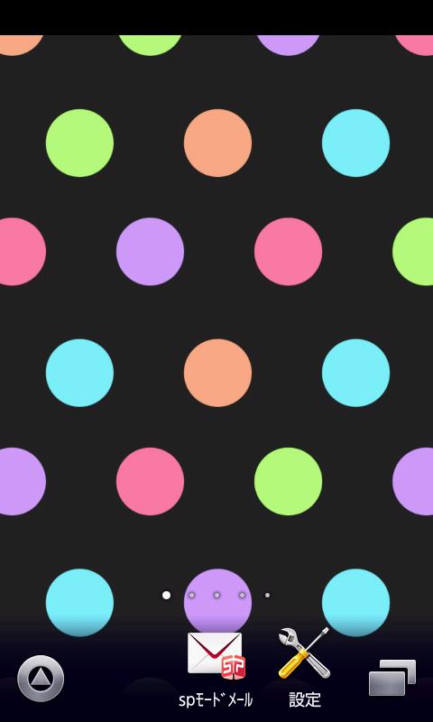 polkadots wallpaper ver36 - screenshot