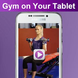 •健身房锻炼程序