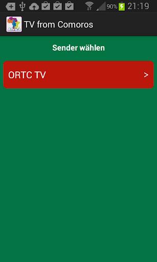電視科摩羅