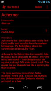 Star Odyssey - screenshot thumbnail