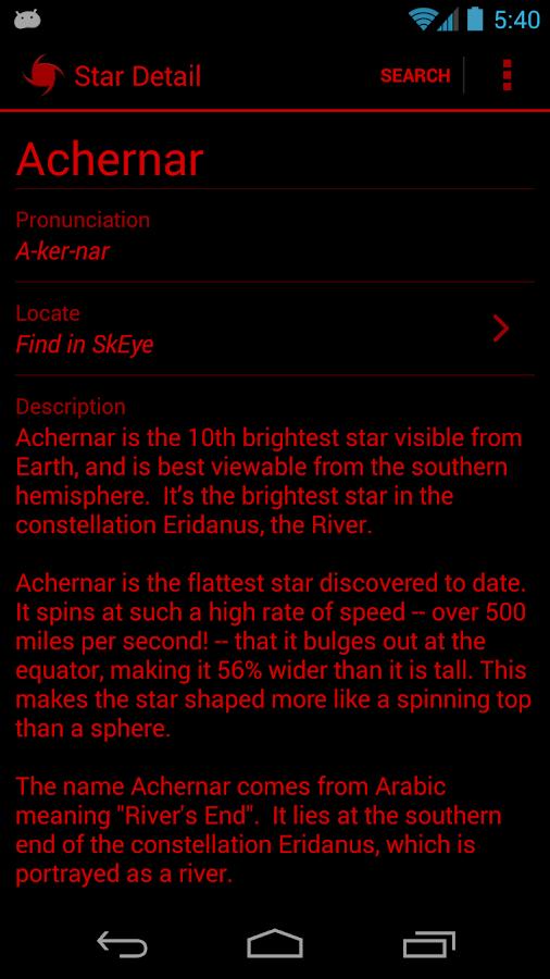 Star Odyssey - screenshot