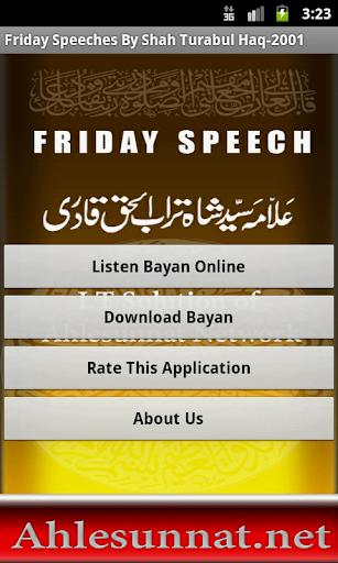 Friday Speech-Shah Sahab 2001