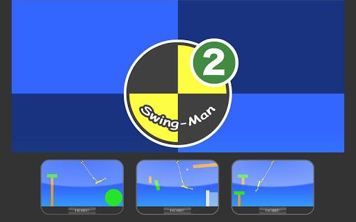スウィングマン 2 Swing-Man 2