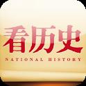 看历史 icon