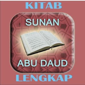 Kitab Sunan Abu Daud