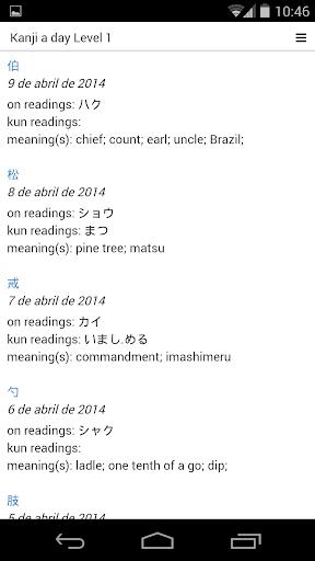 玩書籍App|日英詞典免費|APP試玩