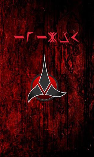 Desbloqueador Klingon