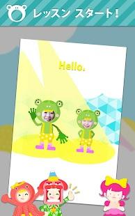 免費教育App|おやこでいっしょに!まねっこえいご|阿達玩APP