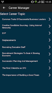 SCG Career Manager- screenshot thumbnail