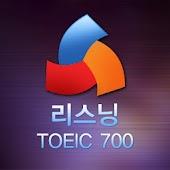 투펀 TooFun 수능 영어듣기 토익 700
