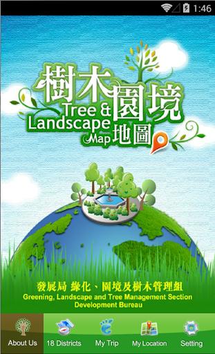 樹木園境地圖
